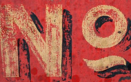 painting of the word no on the wall